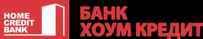 БанкХоумКредит