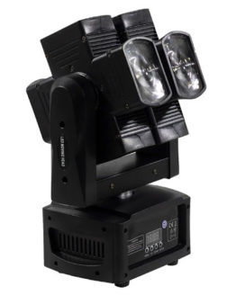 Hot Wheel LED Moving Head Light