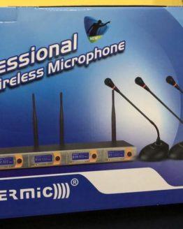 Беспроводная конференц-система BEYERMIC 4400C
