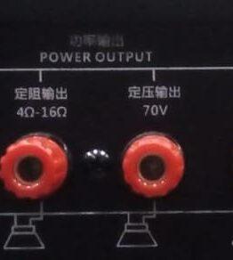 DAUS USB 60C